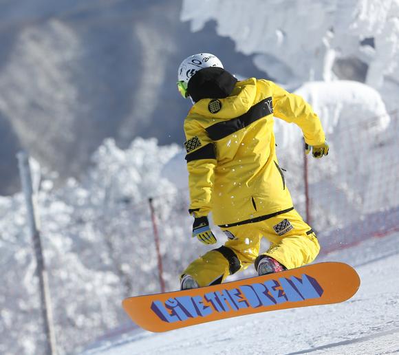 azienda sci e snowboard