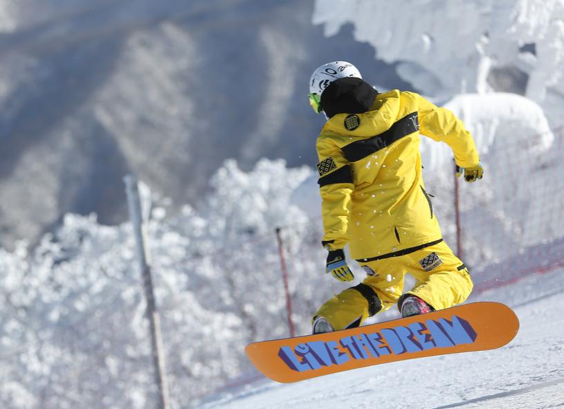 azienda di prodotti per lo sci